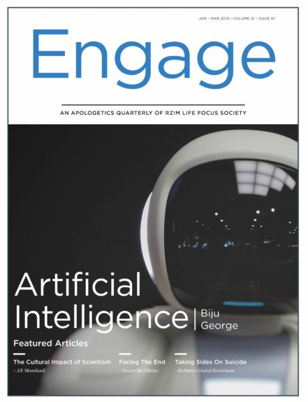 Engage-Ezine_Jan-Mar-2019----FRONT-COVER