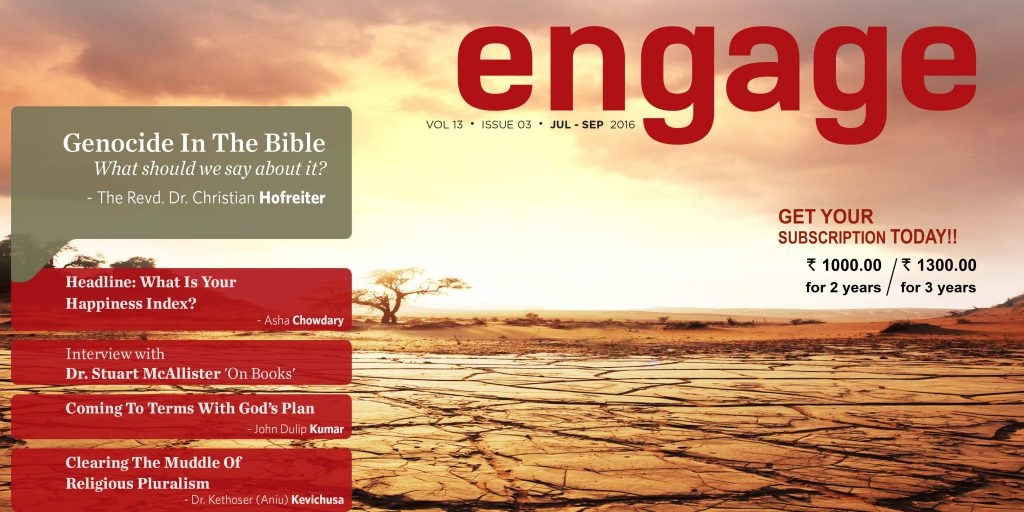 Photo of magazine engage jul 2016